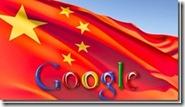 googlechina_thumb