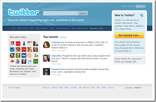 homepage-screen