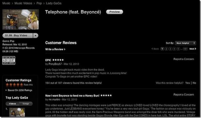 iTunesGaga