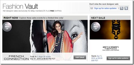 ebay-fashion-vault