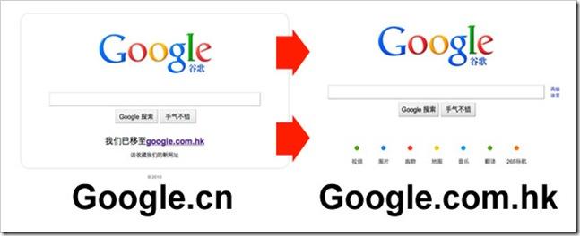 googlechina_jun10