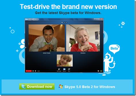 skype-beta