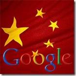 240-google-vs-china