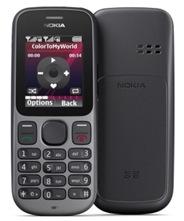 Nokia_101_onlinetrziste