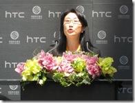 Cher Wang-htc-os-onlinetrziste