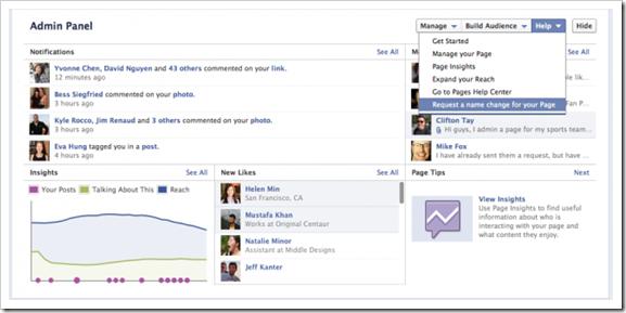 facebook-admin-panel